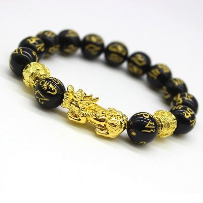 Directly Factory Wholesale Six-character Mantra of Lucky Gold Plated Pixiu Fengshui Black Obsidian Bracelet Jewelry