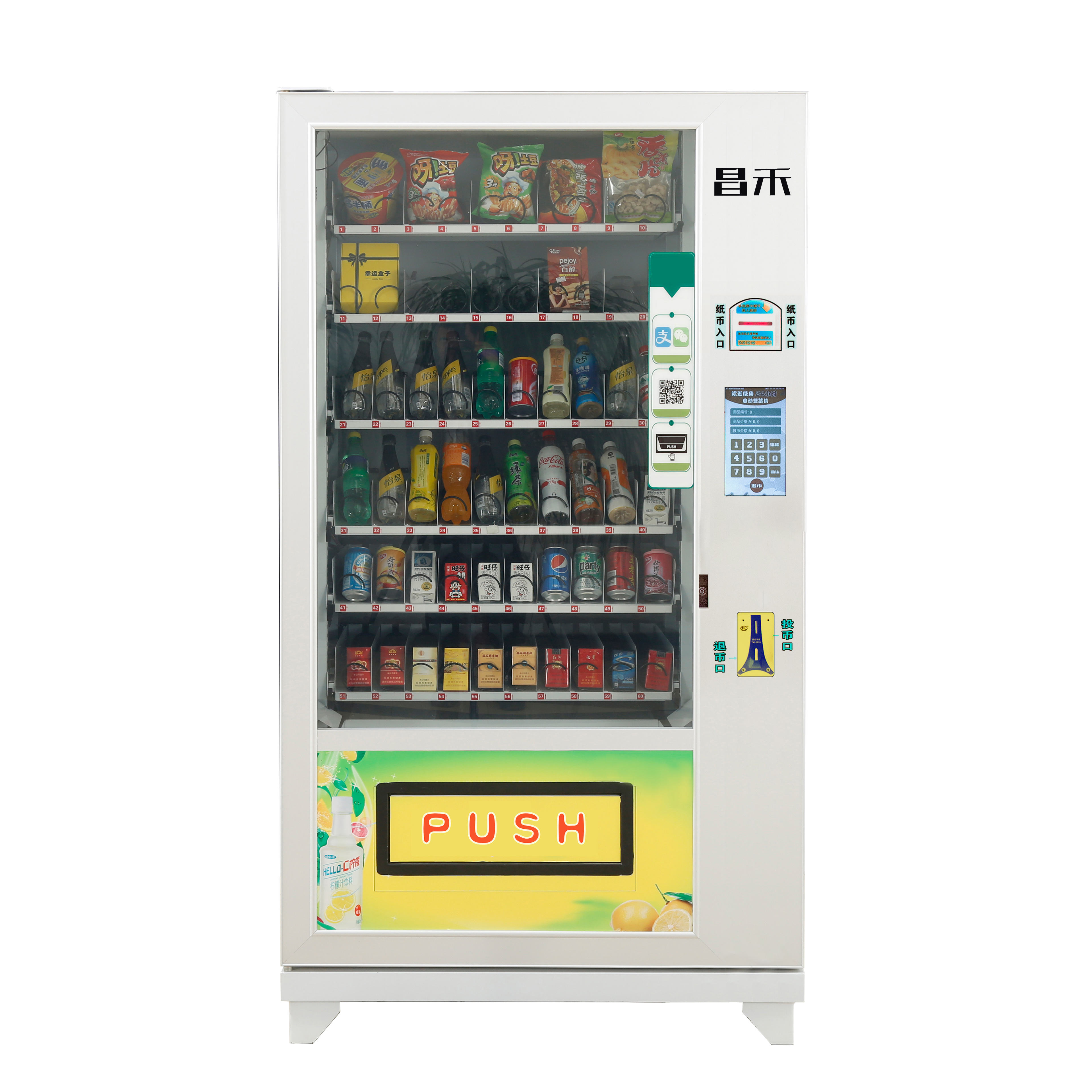 Bubble Tea Bulk Candy Business In South Africa Button Vending Machine Automatic