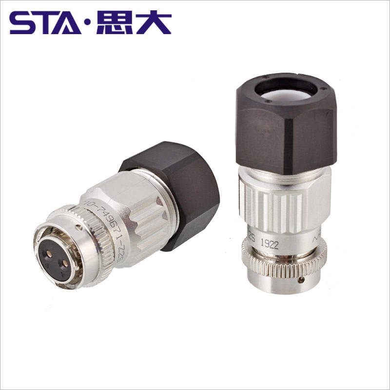 OBTS 26A Connector 2Pin Female male Cable in line Plug 5G Base station power connector C10-730511-Z2SM