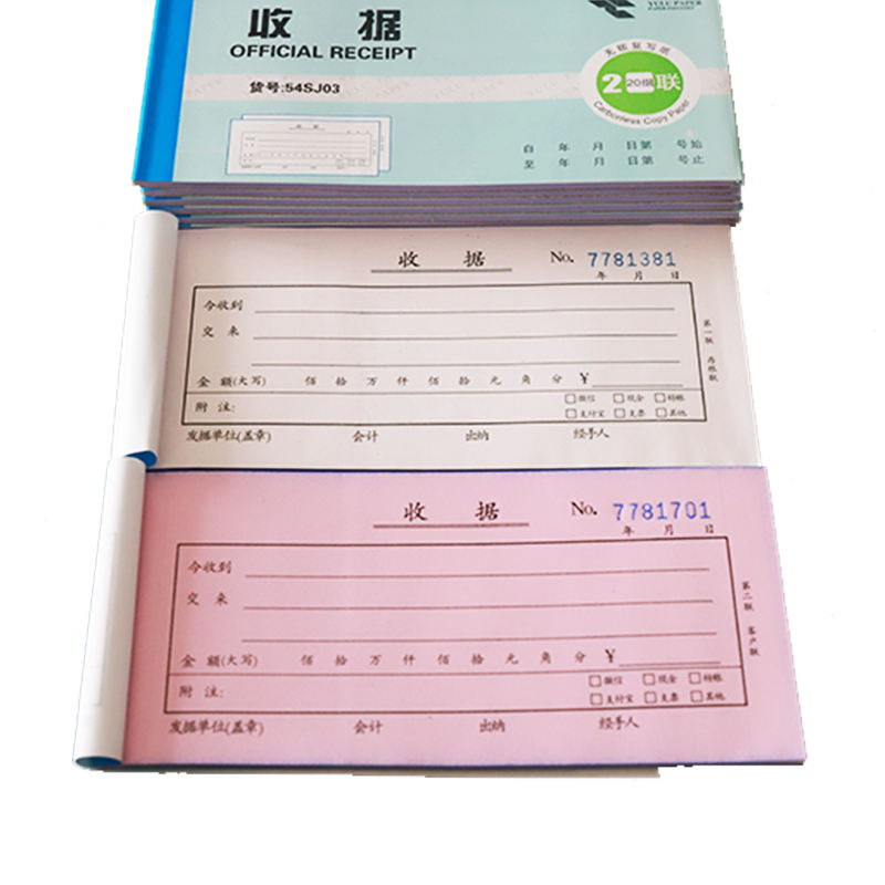 New Products 2019 Office/School Supply Invoice Notebook Receipt Book