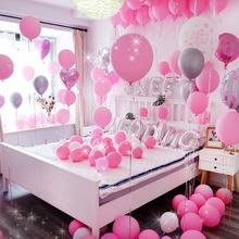 Event Party Supplies Latex Materials Helium Ballon Balloon Wedding Decoration for Event