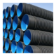 Plastic Drainage Pipe Plastic Polyethylene Pipe Price 18 Inch HDPE PE Plastic Culvert Double Wall Corrugated Drainage Pipe Prices