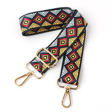 Wholesale colorful polyester adjustable shoulder strap for bag
