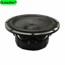 Factory Supply High Performance 6.5 Inch Car Audio Subwoofer Speakers 6.5 Inches Bass Speaker For Cars
