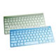 High quality promotional price DIY hard keyboard cover