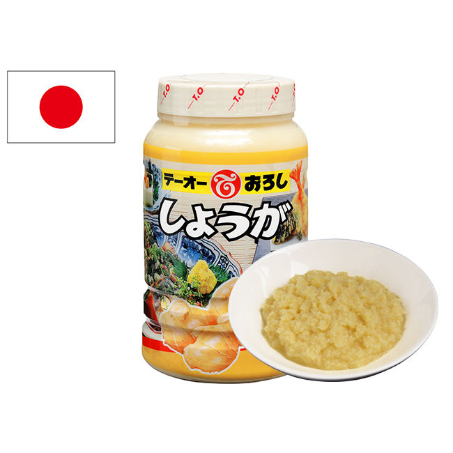 Wholesale Japan Exported Ginger Garlic Paste With Factory Price