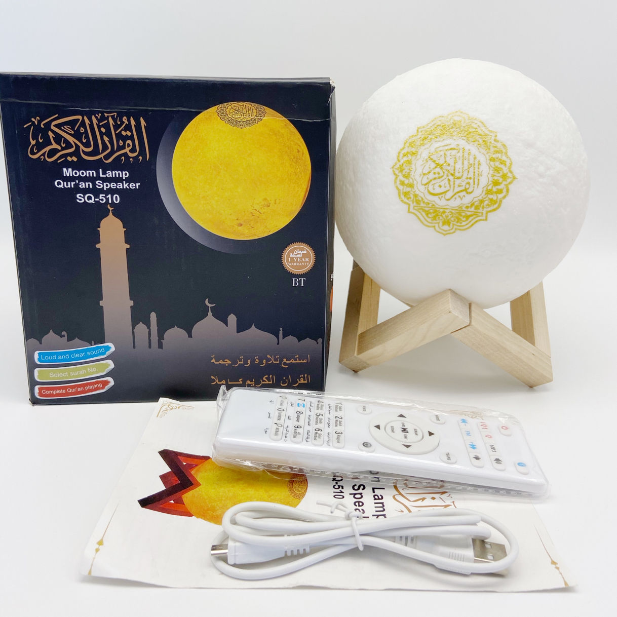 2020 islam coran speaker touch moon lamp portable holy quran