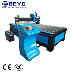 1325 plasma cutting machine for carbon steel stainless steel