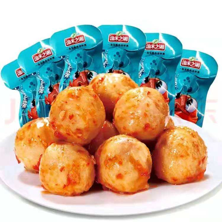 20bags Yu Mi Zhi Xiang DANDAN MALA Spicy Fish Balls Eggs for Chinese instant snack 2021 hot sell food