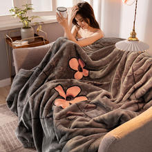 Thickened super soft winter double flannel raschel blanket