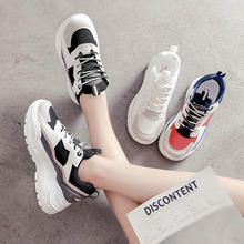 HX-D-KY9902 High Quality Sports Popular Black White Women Casual Shoes Women's Fashion Sneakers