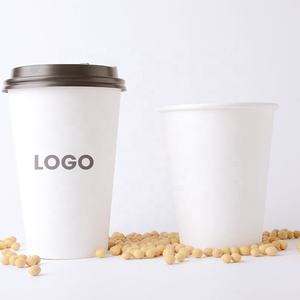 Custom Disposable Coffee Cups Paper Coffee Cup for Starbucks