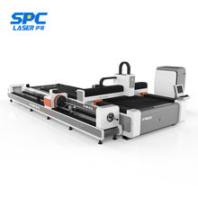 2017 Brand New stainless steel laser cutting machine with Germany system