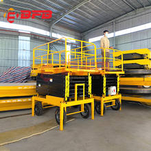 Ce certificate 3-40m electric hydraulic scissor mobile lift table 300 kg