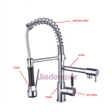 Economic faucet Pull-down 2 functions modern design solid brass kitchen sink mixer taps (S23s - lighter)