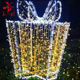 Huayicai 2020 Newest Outdoor Giant LED Christmas decoration Large 3D Gift Box Motif Lights