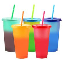 Customizable color changing plastic tumbler, color changing tumbler cups with straw