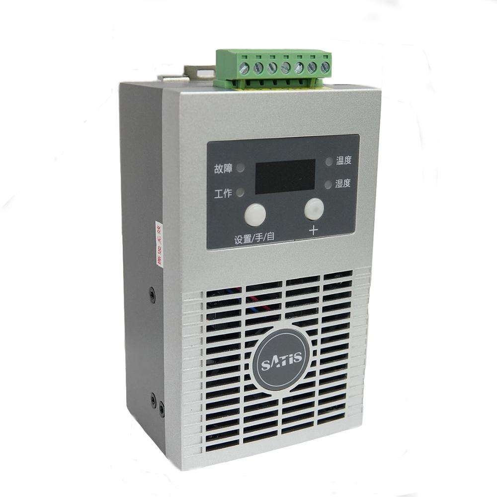 Auto Dryer Plastic Intelligent Industrial Dehumidifier For Micro Base Station 35W