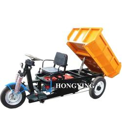 Factory Direct Sales 3 Wheeler Electric Scooter Large Capacity Three Wheel Cargo Tricycle China Kick Adult