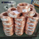 Copper Tinned Round Braided Cable Exporter Tinned Round Braided Copper Cable 20mm2 for Switchgear