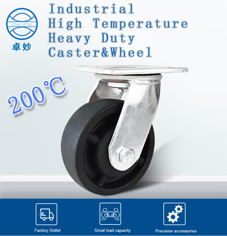 200C High temperature caster wheel 5 inch Industrial black nylon locking wheel heavy duty caster