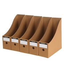 Office supplies file folder kraft paper desktop document storage box