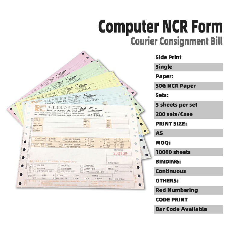 China Factory Custom Carbon Copy Continuous Computer Bill Paper Form A5 Courier Consignment Bill Printing