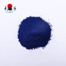 147-14-8 CAS No. pigment blue