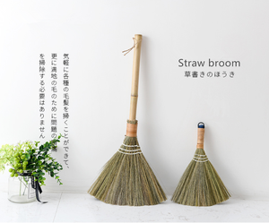 Japanese plant handmade Miscanthus broom straw woven soft hair small broom long and short handle straw cleaning dusting duster