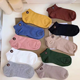 Korean cartoon bear 10 pairs gift bags cotton knitted women ankle socks