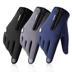 OEM logo winter warm waterproof touch screen gloves for man