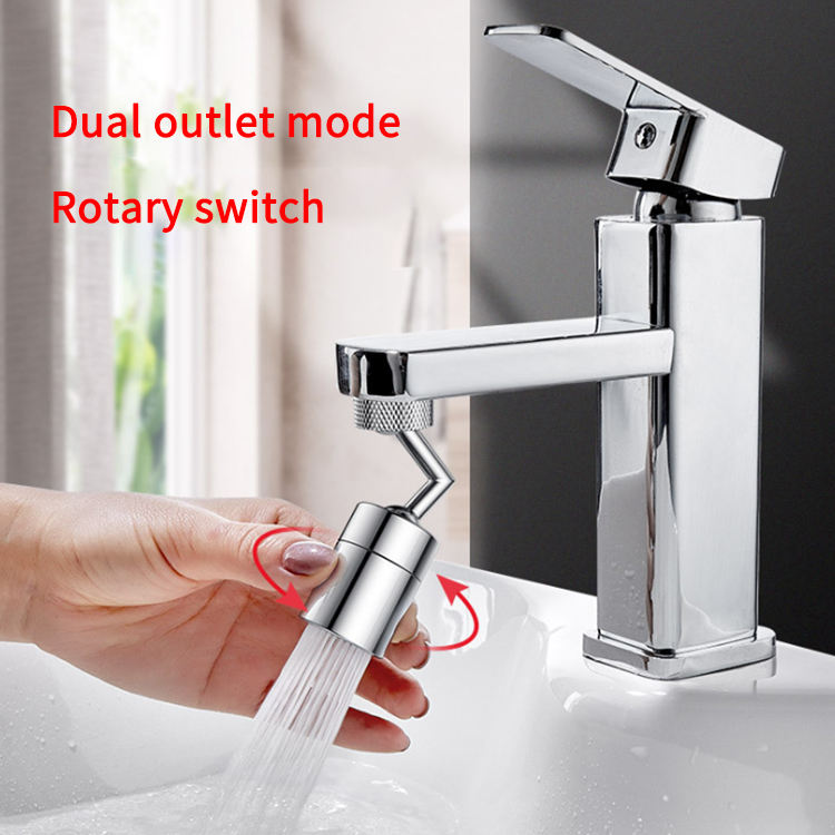 Bathroom Kitchen universal Accessories Multi-angles 720 degree Brass Rotate splash filter faucet