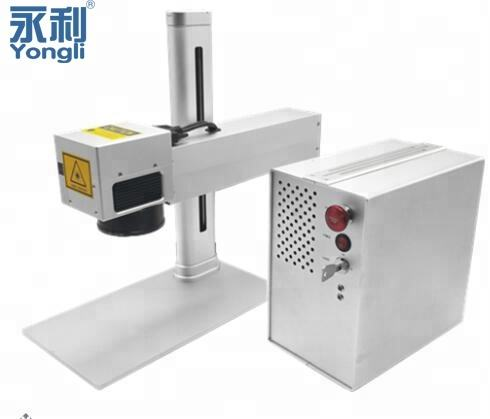 30W Laser Marking Machine For Metal Plastic Stainless Steel