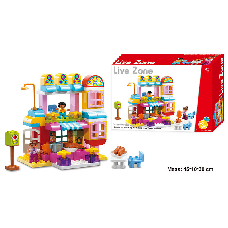 81 PCS Compatible with All Major Brands building blocks toy, Large size building block,big size blocks first builders