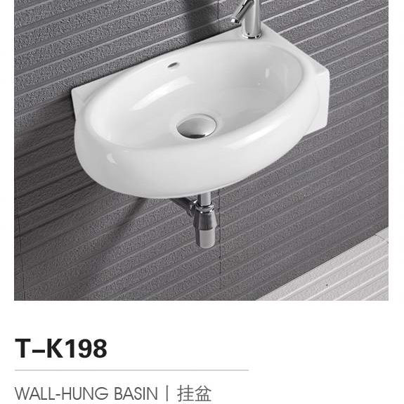 Cost-effective Ceramifc Sanitary Ware White Wash BasinT-K198
