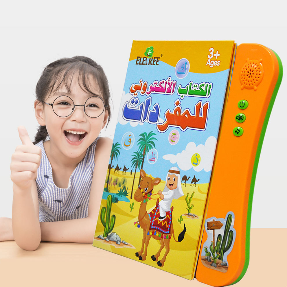Smart kids multilingual learning intelligence music talking English press book reading pen