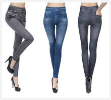 Women Fashion Stretchy Slim Leggings Sexy Denim Jeggings Skinny Pants  With Pocket