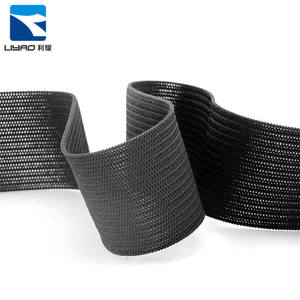 Home Textile Underwear/Bra 2 Inch Nylon High Tenacity Webbing Tape Soft Knitted Elastic Band