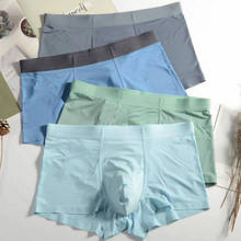 Accept OEM New men European Fashion seamless boxer shorts underwear