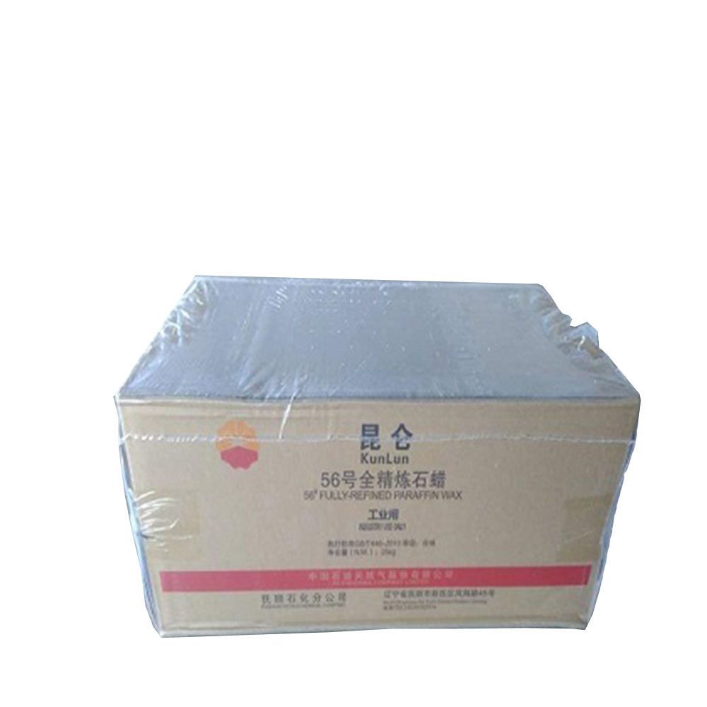 Chemical raw material food grade refined emulsified paraffin wax 58-60 deg.c