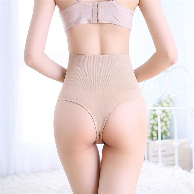 New Product Plus Size Body Slimming Ladies Sexy Girdle Shaper Thigh and Hips Shapers Padded Panty Shaper Slim Panties