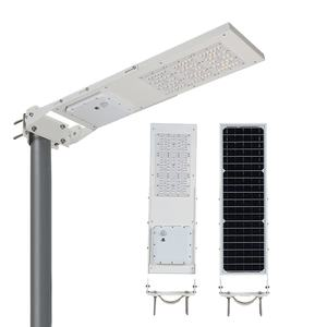 BOSUN Wholesale Price Garden Lighting 15 30 Watt Waterproof Outdoor Solar Led Street Light