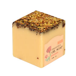 QQLR Wholesale OEM Organic Vegan Handmade Soap Natural Essential Oil Soap Glycerin Soap Osmanthus Essential Oil