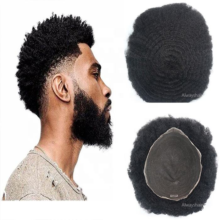 Breath Well Popular African American Toupee all French Lace Afro Curl Toupees for Black Men