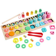 Hot New Product For 2020 Latest Baby Matching Board Montessori Teaching Kids Educational Wooden Toy