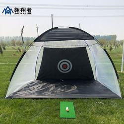 Wholesale high quality outdoor golf driving and hitting practice net Golf Practice Net