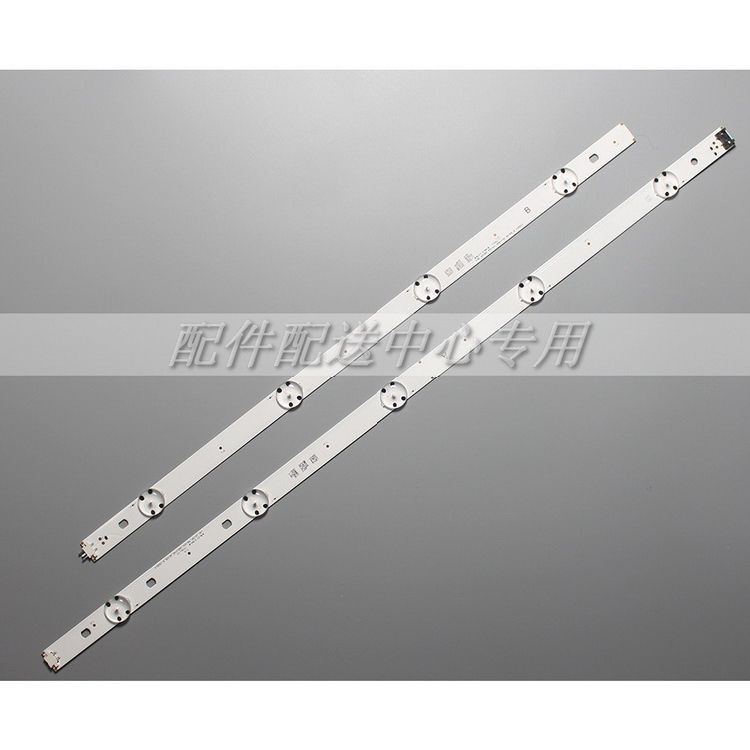 LED backlight strip 7 lamp voor LG 49INCH 49UF6400-CA