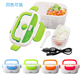 Home use food grade meal prep containers bento box 1.05 L portable lunch box 220V electric food warmer lunch box heater