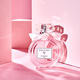 lasting perfume fine fragrance fresh and natural perfume manufacturers