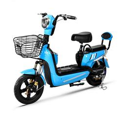 Made in China new style cheap adult  foldable electric bicycle